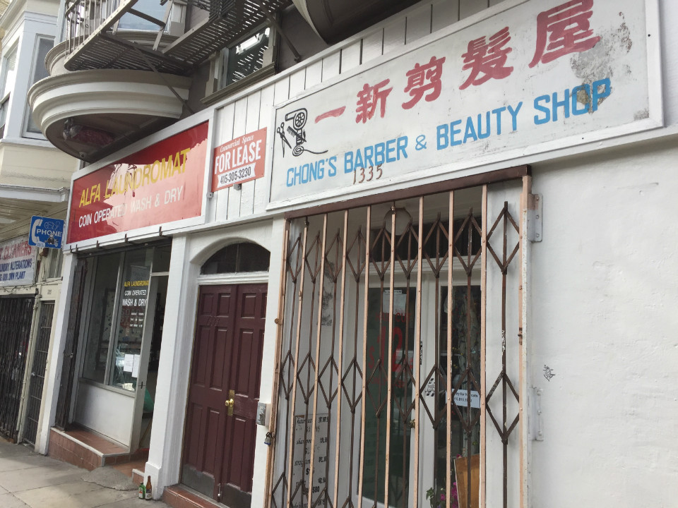 Chongs Barber & Beauty Shop Shutters; Space Is For Lease Hoodline