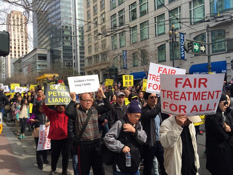 Thousands rally in NYC, around US over officer's conviction