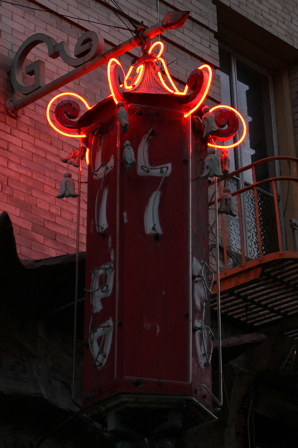 Oval Blue And Orange Open Neon Signage Turned On: Touring Chinatown's Neon Signs, By Night (Part 3)
