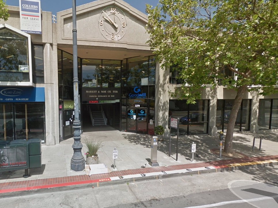 cvs to close castro u0026 39 s market  u0026 noe center pharmacy