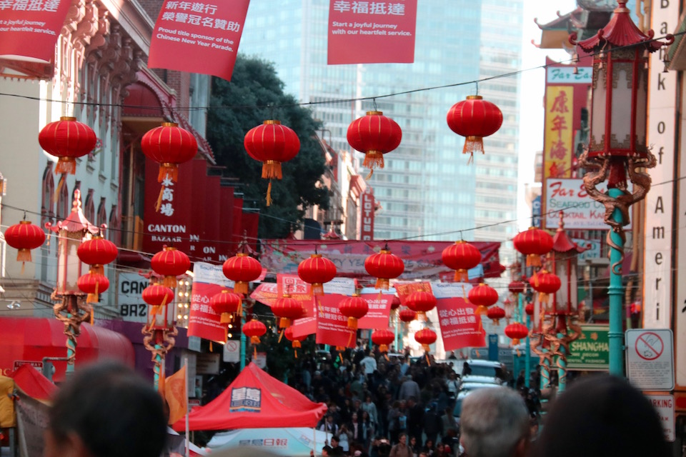 2017 chinese lunar new year parade rings in year of the rooster hoodline - Chinese New Year Parade San Francisco