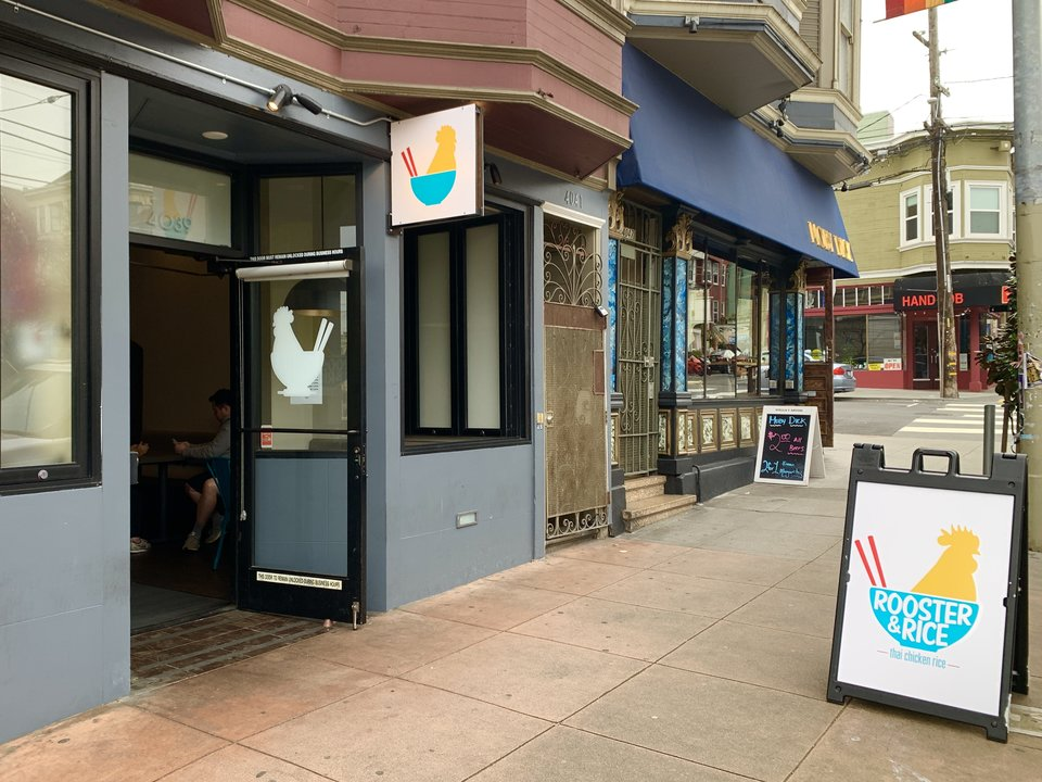 Indo transitions to Rooster & Rice, bringing more chicken and rice to the Castro