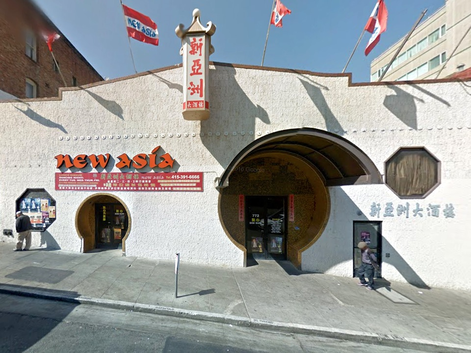 New asia restaurant on google maps