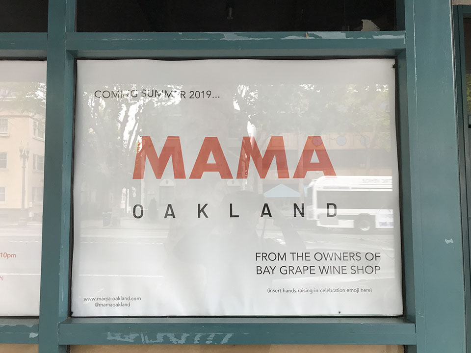Oakland Eats: Italian-American 'Mama' to open, West Oakland's new full-service grocery, more