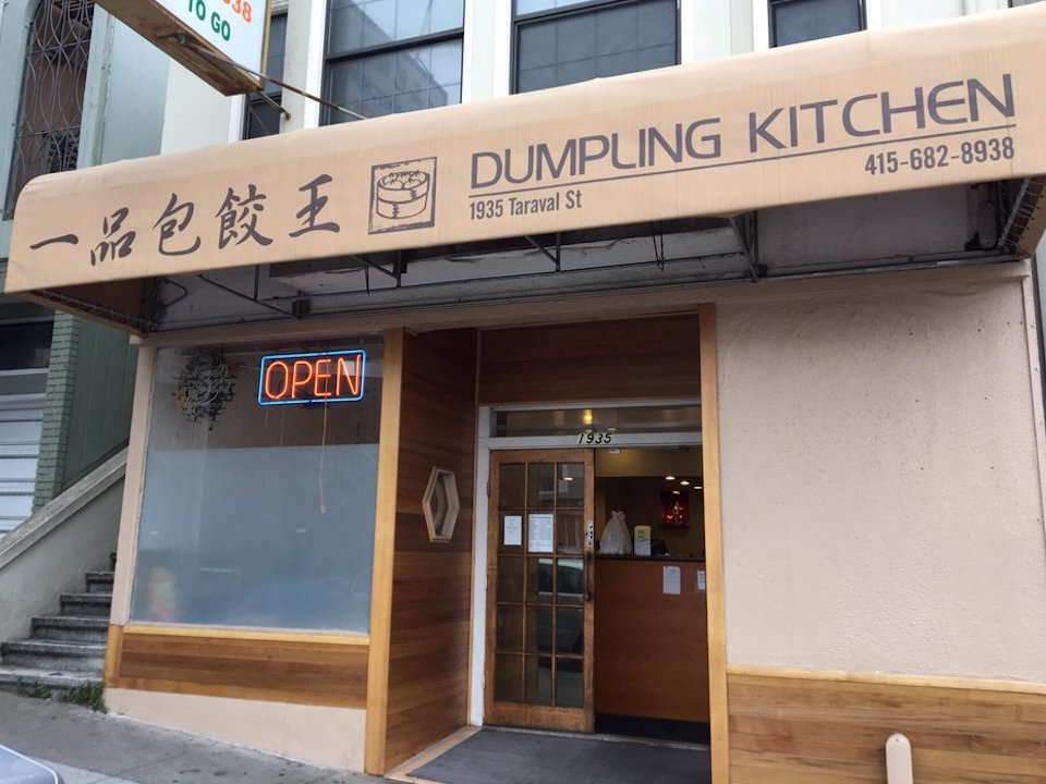 Dumpling kitchen by james l on yelp