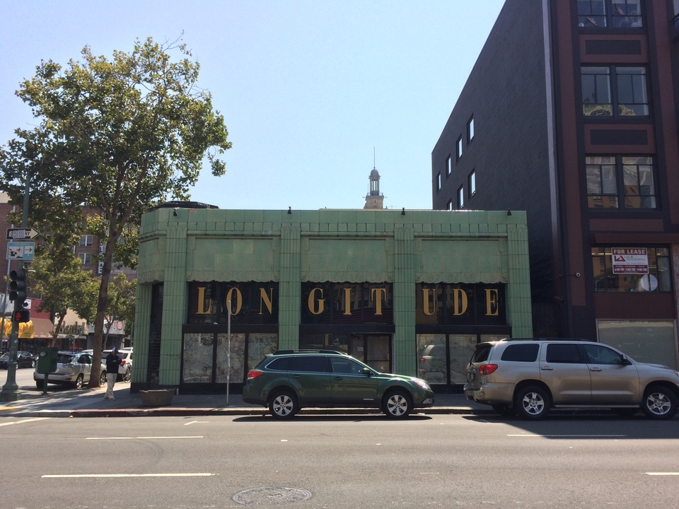 'The Kon-Tiki' Eyes October Opening In Former 'Longitude' Location