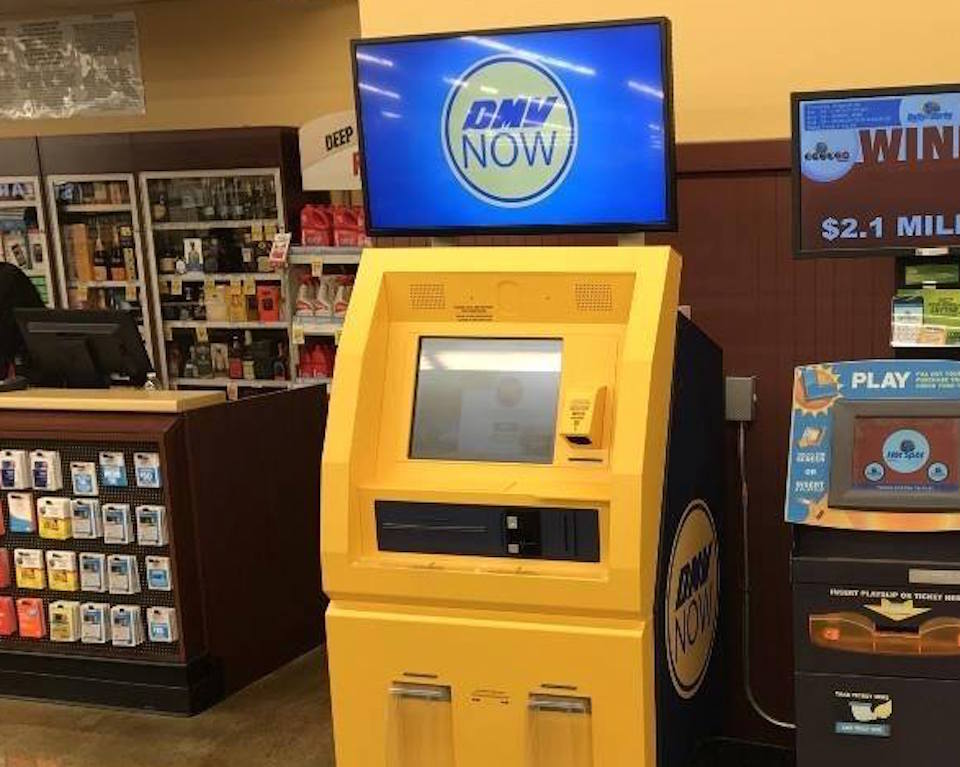 City 39 S 1st Dmv Kiosk Arrives At Potrero Center Safeway Hoodline