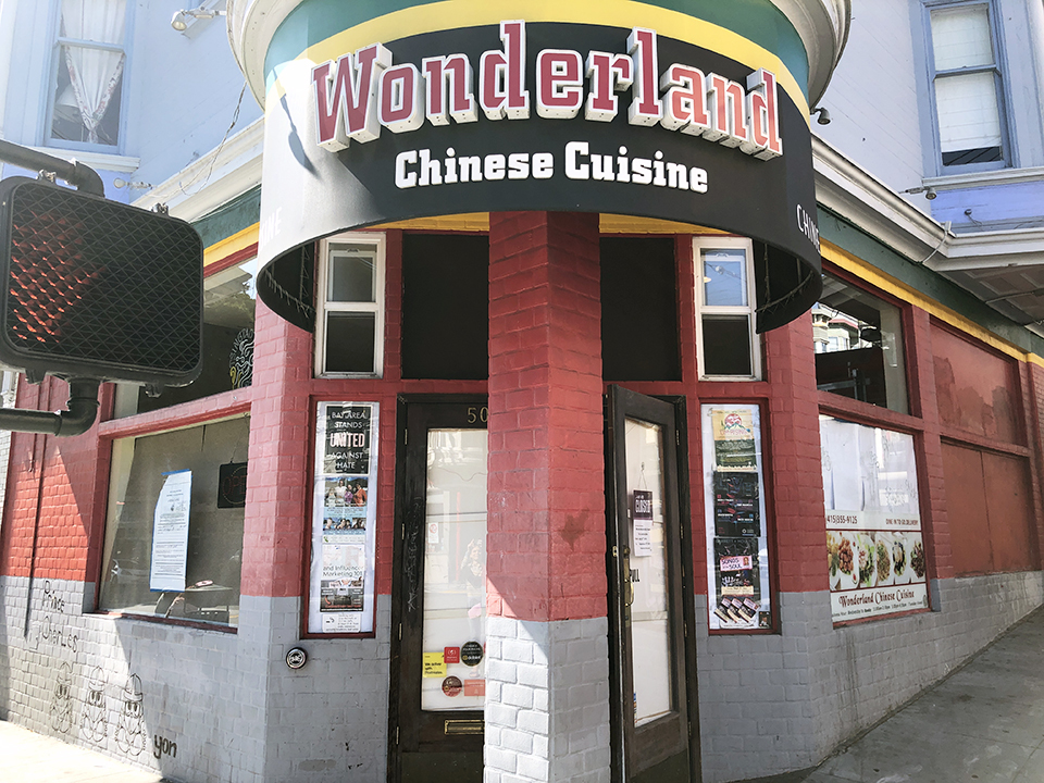 Lower Haight's Wonderland Restaurant closes for remodel