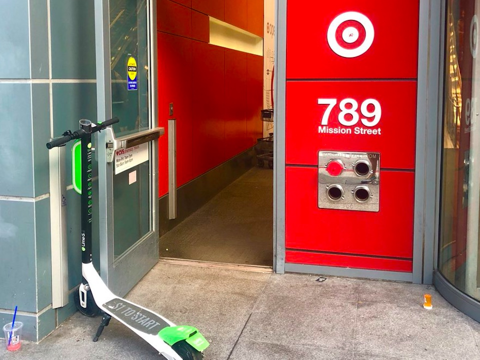 Lime bike at target