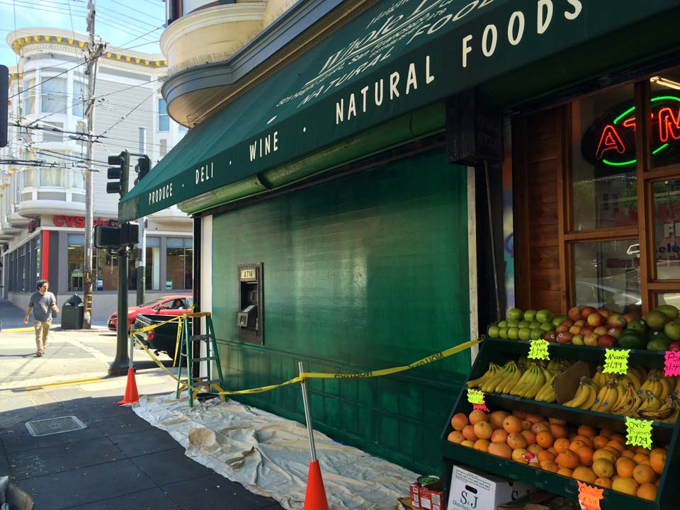 Whole Foods Haight Fillmore