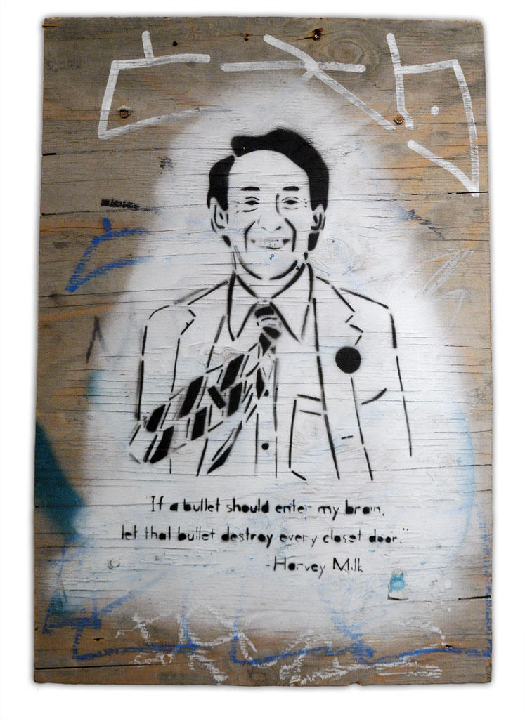 Novyj harveymilk